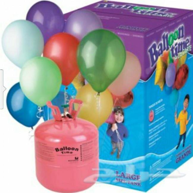 Botella de helio desechable 250 l - Botella de helio barata ...
